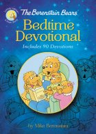 berenstain-bears-bedtime-devotional-cover